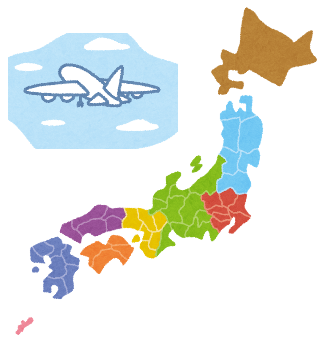 ryokougyo_image_01